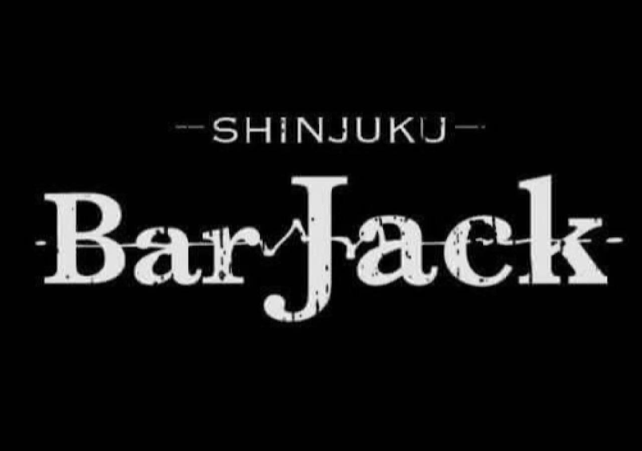 新宿歌舞伎町で誰もが楽しめるバー【新宿 Bar Jack】
